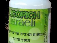 ליקוריץ ישראלי – מיצוי שורש הליקוריץ – טבעי לחיים בריאים