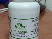 Five Balance פייב באלאנס – לאיזון רמות סוכר בדם