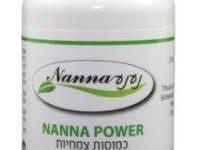 נענע פאוור  Nanna Power