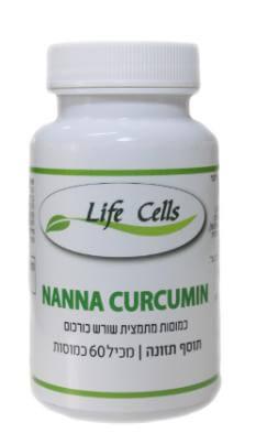 נענע כורכומין Nanna Curcumin